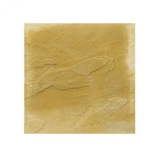 Buff Peak Riven Slab 450 x 450mm